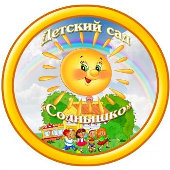 http://mdoudc7.narod.ru/na_sait2.jpg